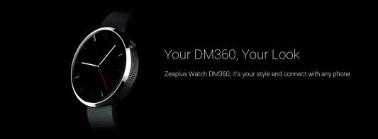 zeaplus dm360 snartwatch_1