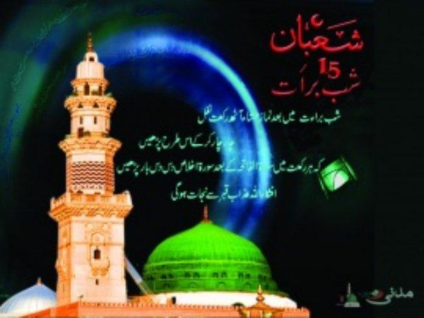 Ya Hussain 3d Wallpapers Noha Slam Ya Hussain New Free Hd Wallpapers 2013 14 Download