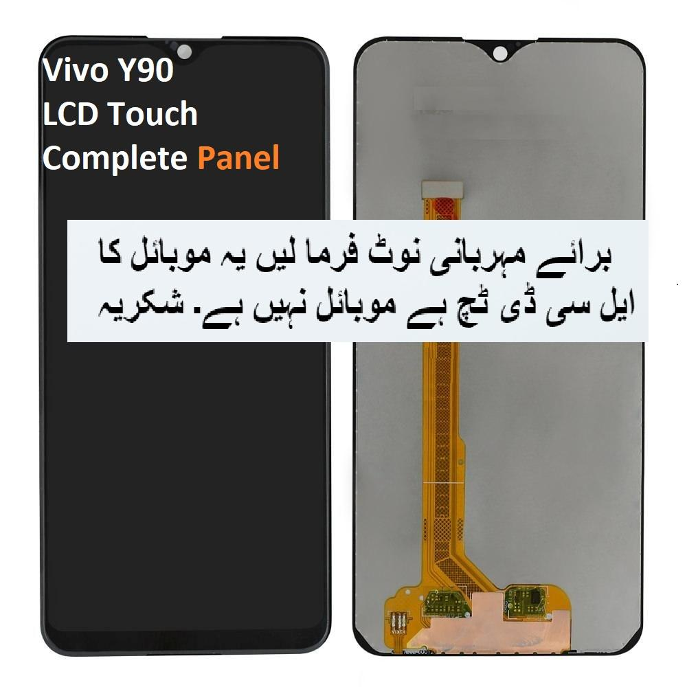Y90 High Quality LCD Touch Complete Panel buy in Pakistan