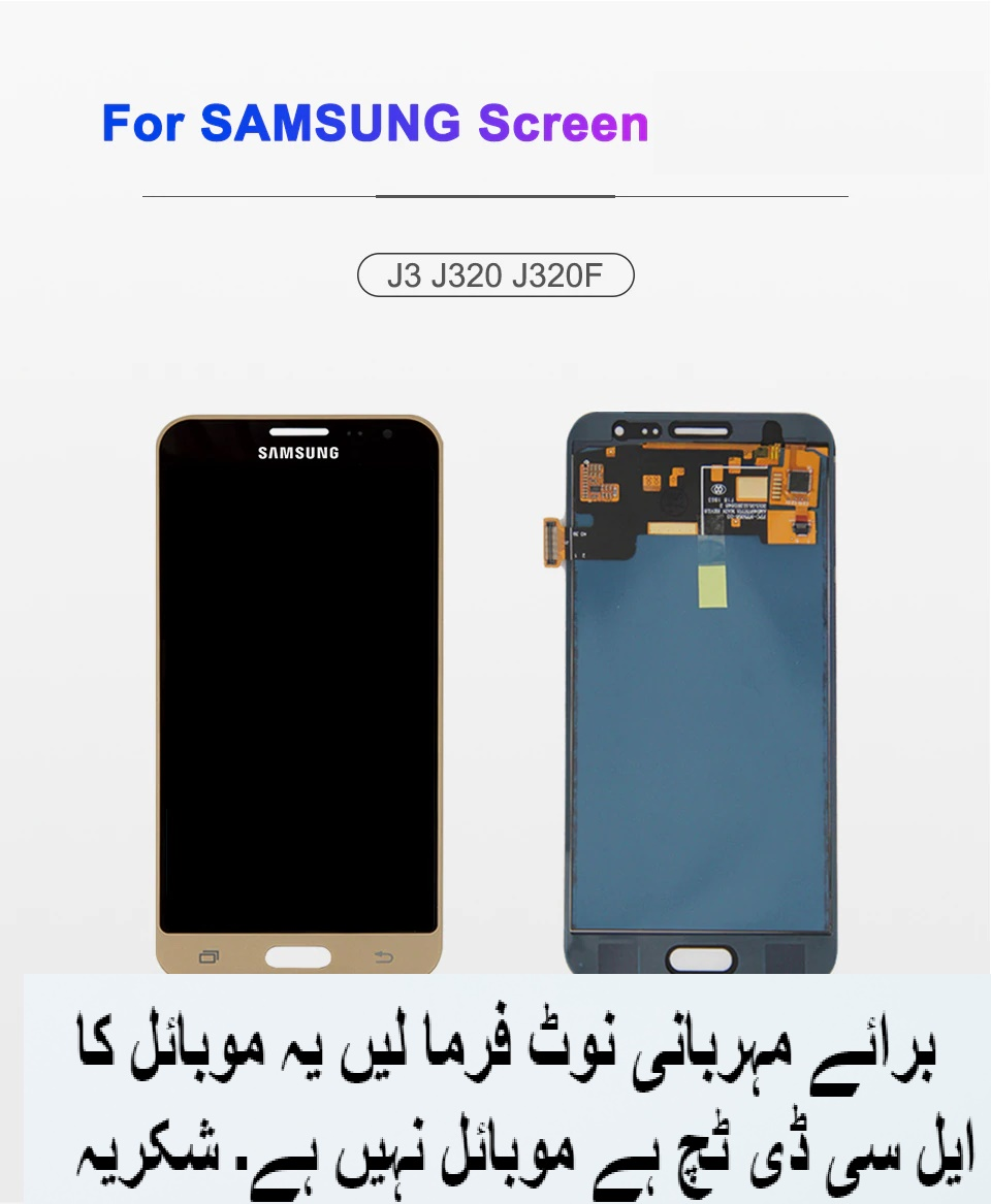 Samsung Galaxy J3 2016 SM-J320FN/M/H/DS LCD Touch Screen