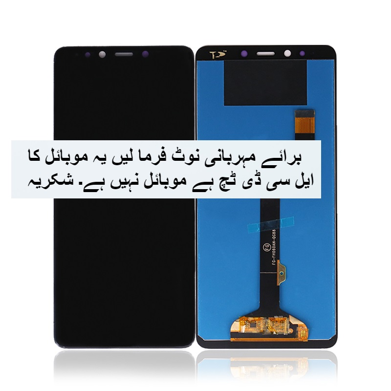 Infinix Note 5 X604 LCD Display Touch Screen Glass Panel buy in Pakistan