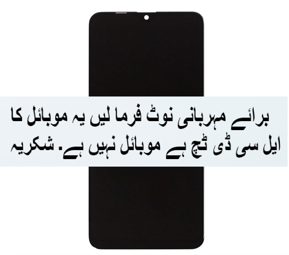 Samsung A10S Lcd Display Buy In Pakistan