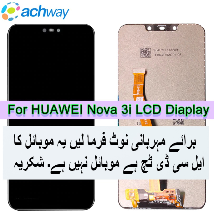 Huawei Nova 3i LCD Display Touch Screen