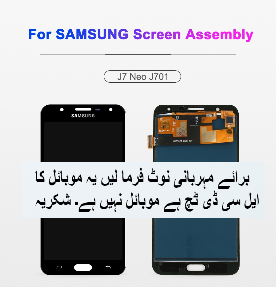 Samsung J7 Nxt Display Touch Screen buy in Pakistan