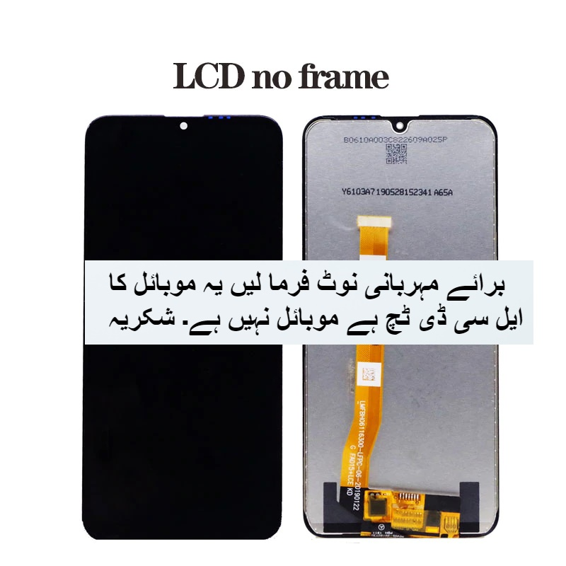 A1K CPH1923 LCD Touch Screen buy in Pakistan