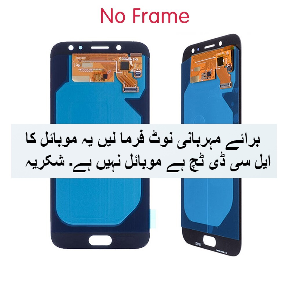 J730 Samsung Galaxy TFT Panel Not LED Not OLED buy in Pakistan