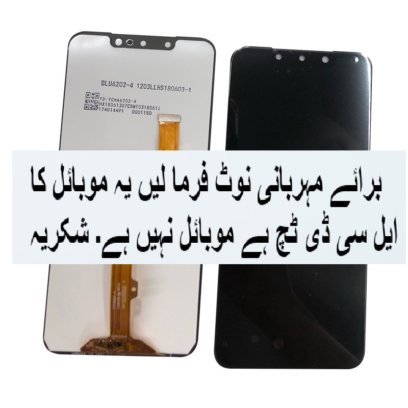Infinix X5516 LCD Display Touch Screen buy in Pakistan