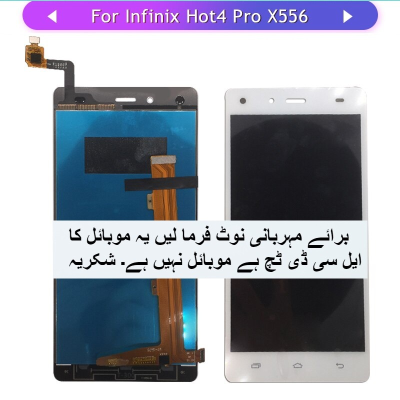 Infinix 4 Pro X556 LCD Display Touch Screen Panel buy in Pakistan
