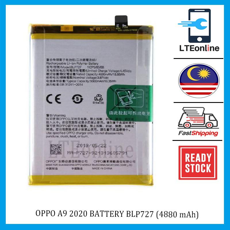 Oppo A9 Battery buy in Pakistan