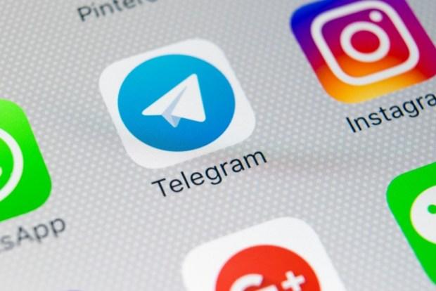 تيليجرام Telegram