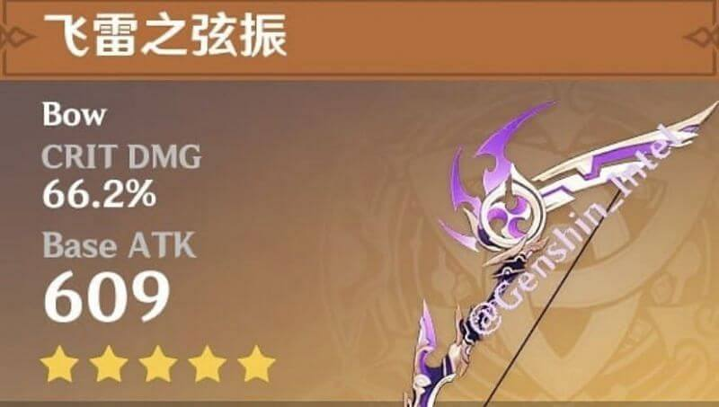 The bow in the Genshin Impact Leaks