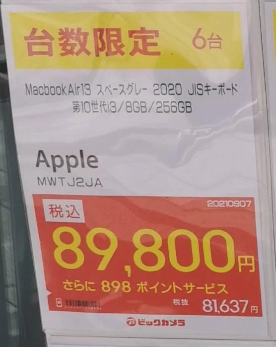 MacBookAir13 202 Apple MWTJ2J/A