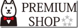 logo-premium-shop