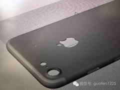 iphone-7-cap-03 (1)