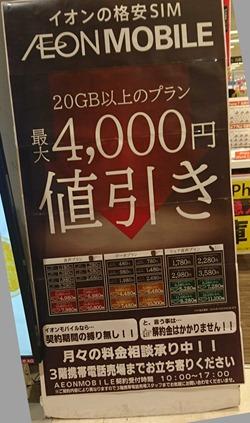 20161002_001