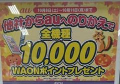 20161009_004