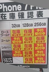 20170129_006