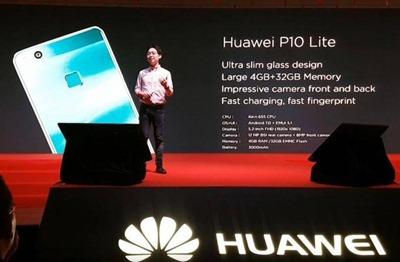 huawei-p10-lite-leaked-presentation-01