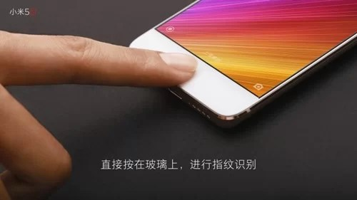 fingerprint-scanner-Mi-5s-2