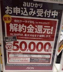 20170903_004