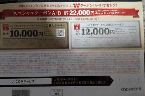 20170925_001