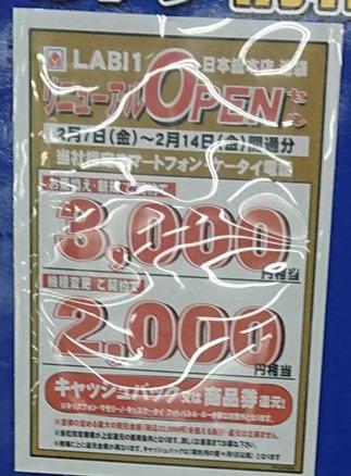 20200208_0002