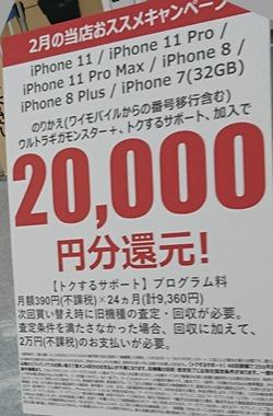20200208_0006