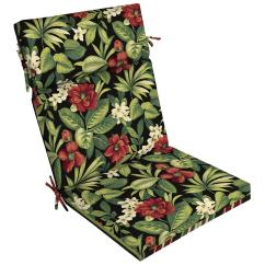 Patio Chair Pads Amish Rocking Chairs Furniture Cushions At Lowes Com Garden Treasures Sanibel Black Tropical High Back Cushion