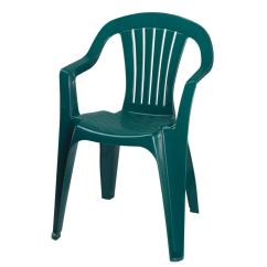 Patio Chairs For Cheap Fold Out Chair Bed Adults Adams Mfg Corp Hunter Green Resin Stackable Dining At
