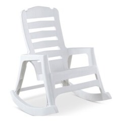 Rocking Chair White Outdoor Baby Table And Chairs Patio At Lowes Com Adams Mfg Corp Resin