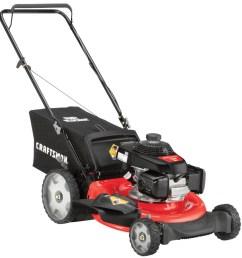 craftsman m140 160 cc 21 in gas push lawn mower with honda engine [ 900 x 900 Pixel ]