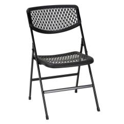 Black Metal Folding Garden Chairs Buy Wedding Chair Covers Uk Cosco Indoor Only Steel Standard At Lowes Com