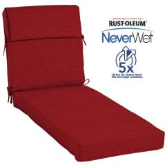 Red Lounge Chair Folding Plans Wood Allen Roth Neverwet 1 Piece Cherry Patio Chaise Cushion