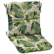 Garden Treasures 1-piece Palm Leaf Patio Chair Cushion