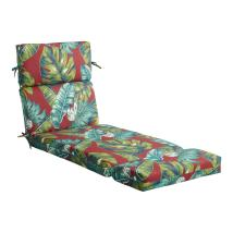 Garden Treasures Laguna Palm Patio Chaise Lounge Chair
