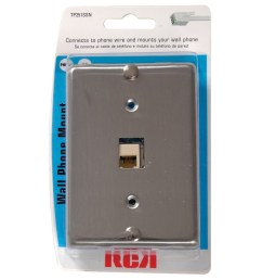 rca modular wall phone mount [ 900 x 900 Pixel ]