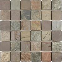 Shop Anatolia Tile Multi color tumbled Uniform Squares ...