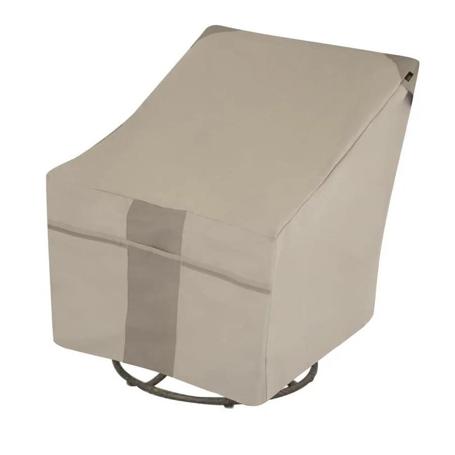 modern leisure monterey beige polyester patio furniture cover