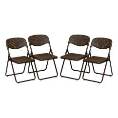 Office Star Chairs Electric Massage Chair Shop 4 Pack Indoor Mocha Standard Folding At Lowes Com