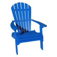 Adirondack Chairs At Lowes Kids Foam Phat Tommy Chair With Slat Com