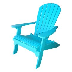 Adirondack Chairs At Lowes Folding Chair Phat Tommy With Slat Com