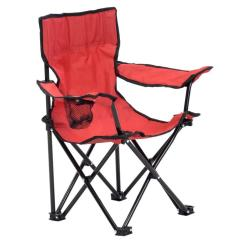 Lowes Camping Chairs Chinese Chippendale Quik Shade Red Folding Chair At Com