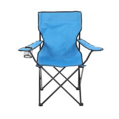 Folding Chair Parts Manufacturer Discount Outdoor Cushions Shop Garden Treasures Blue Steel Camping At Lowes.com