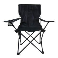 Festival Folding Chair Plus Size Camping Garden Treasures Black Steel At Lowes Com