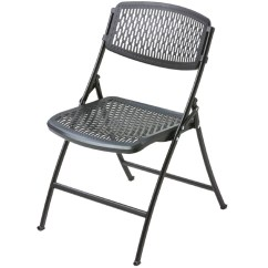 Flex One Folding Chair French Country Dining Chairs Lowes   Roselawnlutheran