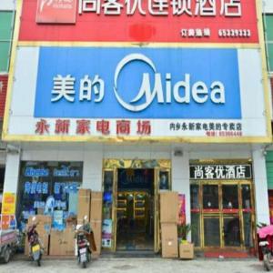 Nanyang Hotels Deals At The 1 Hotel In Nanyang China