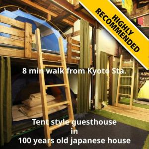 Kyoto Hotels Deals At The 1 Hotel In Kyoto Japan