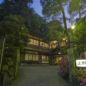 Hakone Hotels Deals At The 1 Hotel In Hakone Japan