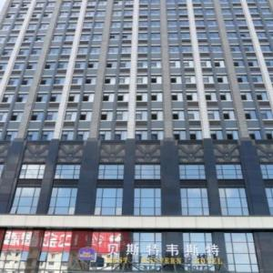 Yantai Hotels With Free Parking Deals At The 1 Hotel With