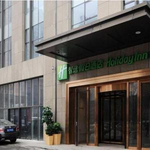 3 Star Hotels Shenyang Deals At The 1 3 Star Hotels In